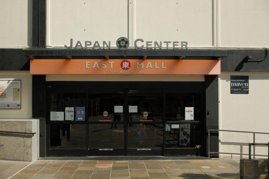 20210308_Lee_Japantown-108